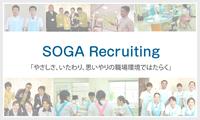 recruit_s